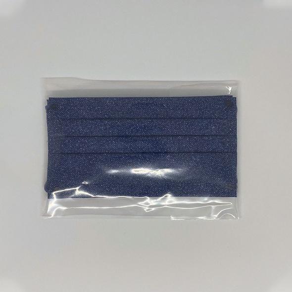 Jeans blauwe chirurgische mondmaskers verpakt